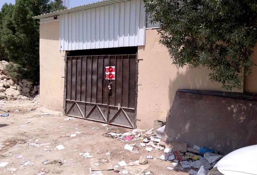 إغلاق مصنع للحلويات بالأحساء لمخالفته للاشتراطات الصحية