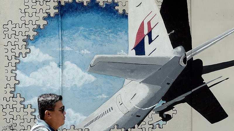 لغز الطائرة الماليزية المفقودة