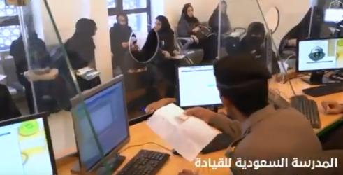 أخبار 24 المرور يعلن استمرار إصدار رخص القيادة للنساء حتى الخميس