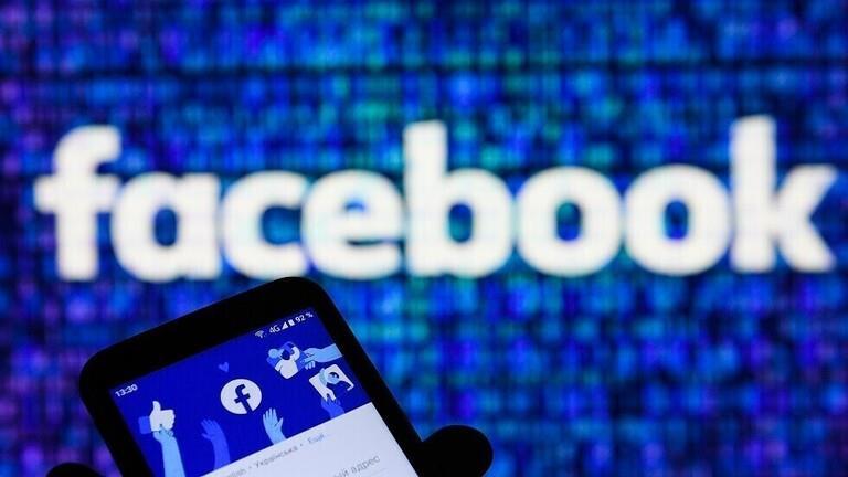 """فيسبوك"""" يحتفظ بخريطة مخفية لسجل مواقعك"""