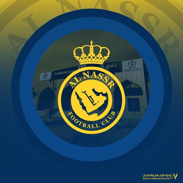 شعار نادي النصر