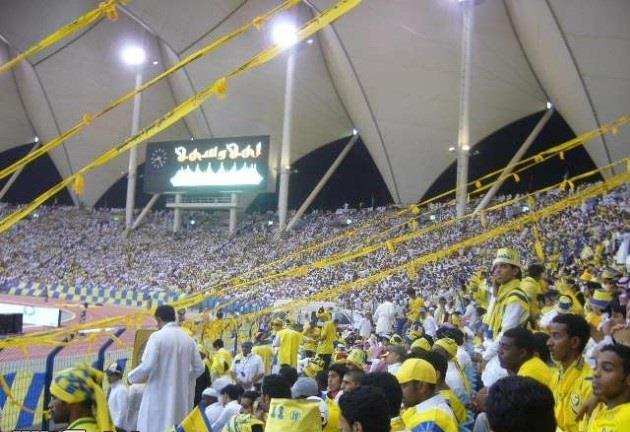 استاد الملك فهد
