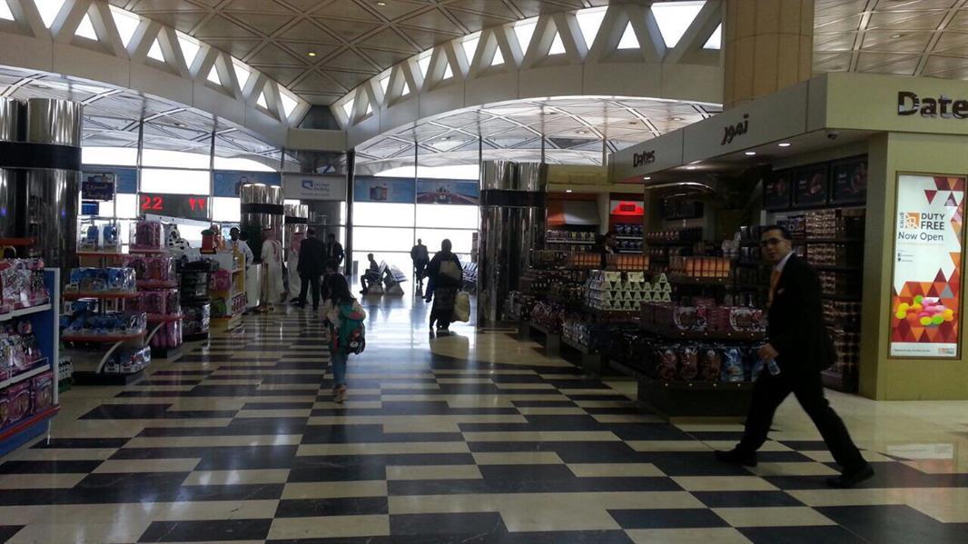 السوق الحرة في مطار الرياض