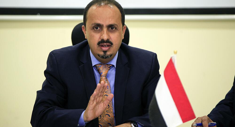 وزير الإعلام والثقافة والسياحة اليمني