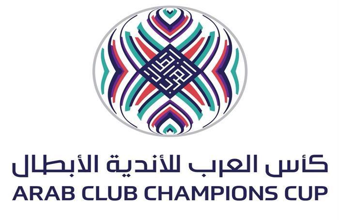البطولة العربية للأندية : 15 لقاءً في ذهاب كأس العرب للأندية الأبطال… ووفاق سطيف والمريخ يتأهلان