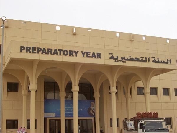 رئيس هيئة تقويم التعليم يوضح سبب إلغاء السنوات التحضيرية في الجامعات
