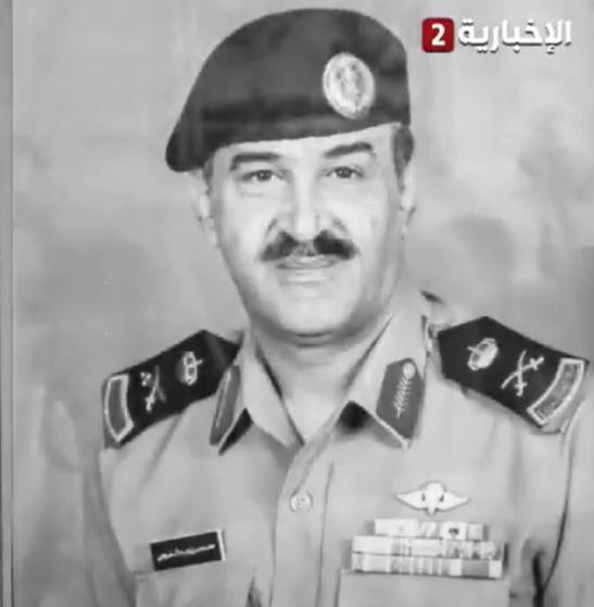 """وفـاة اللواء """"النفيعي"""" قائد القوات الخاصة التي طهرت الحرم المكي من جماعة """"جهيمان"""""""