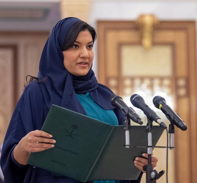 الأميرة ريما بنت بندر