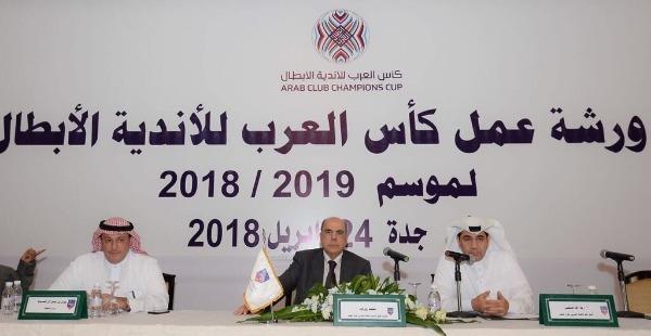 تحديد عدد الأجانب المشاركين مع الأندية في البطولة العربية