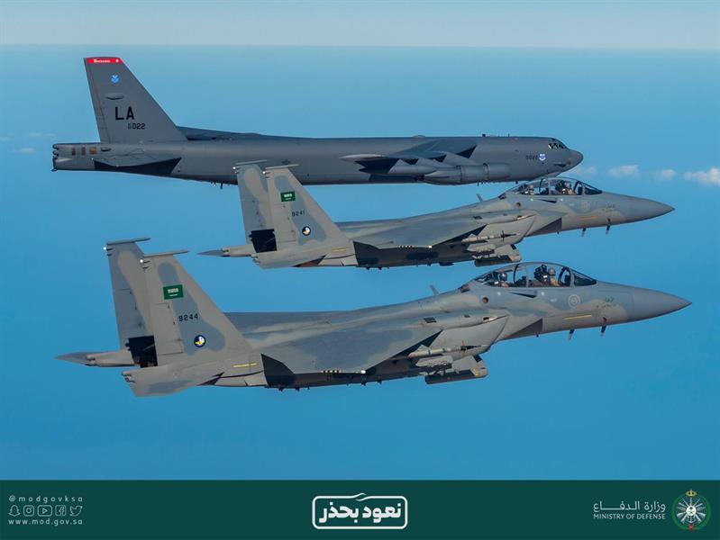 المقاتلات السعودية