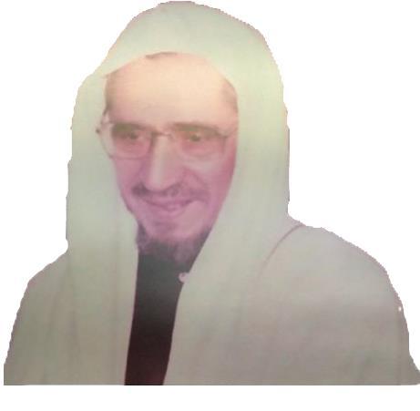 الشيخ عبد العزيز بن عبد الله بن حسن آل الشيخ