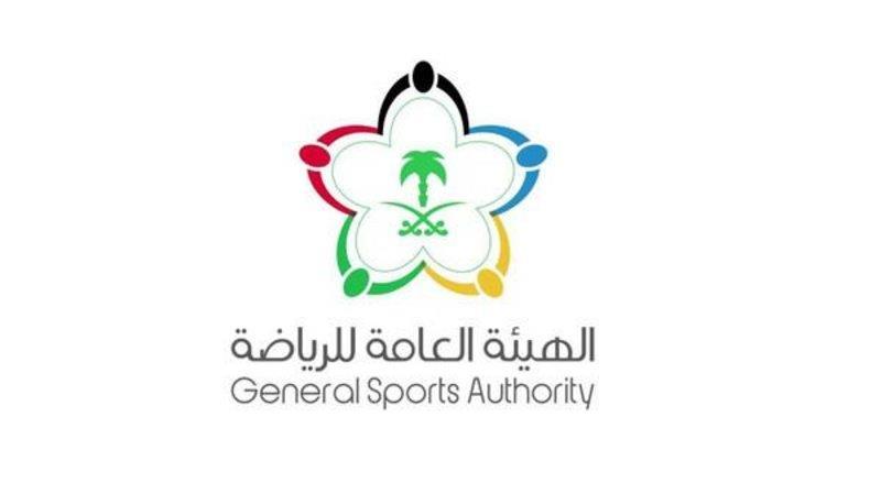 هيئة الرياضة تطرح تذاكر مباراة السعودية والبرازيل للبيع