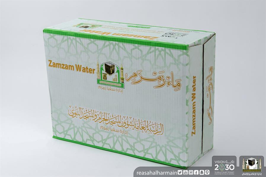 السديس يدشن عبوات مياه زمزم الجديدة