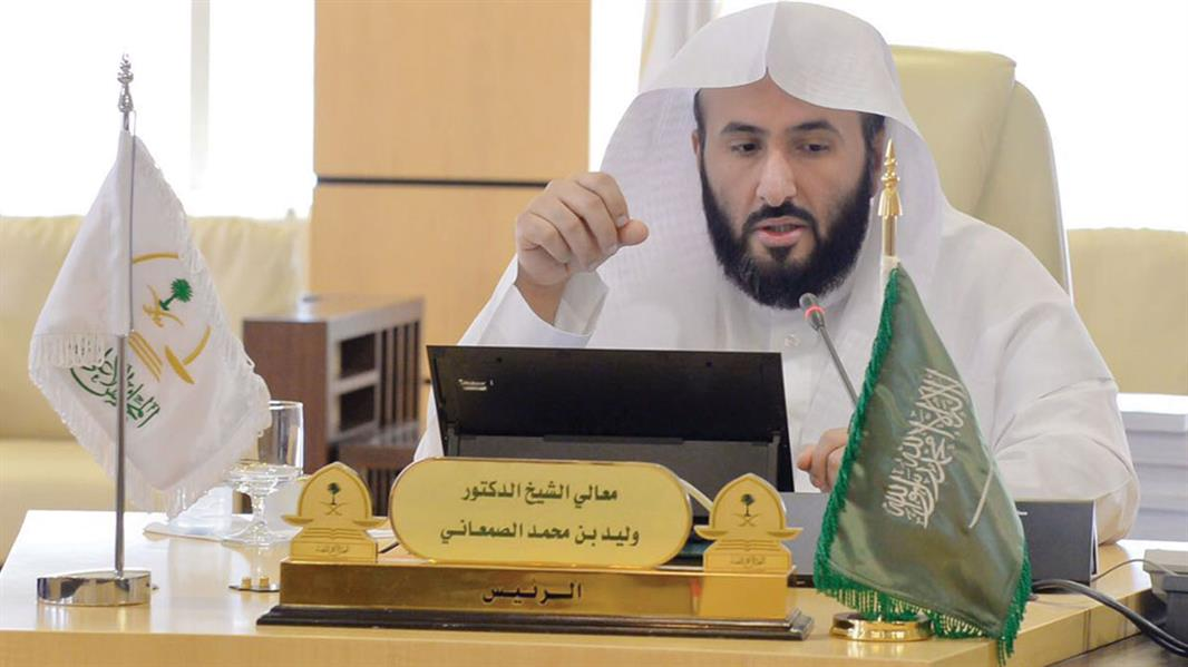 الدكتور وليد الصمعاني