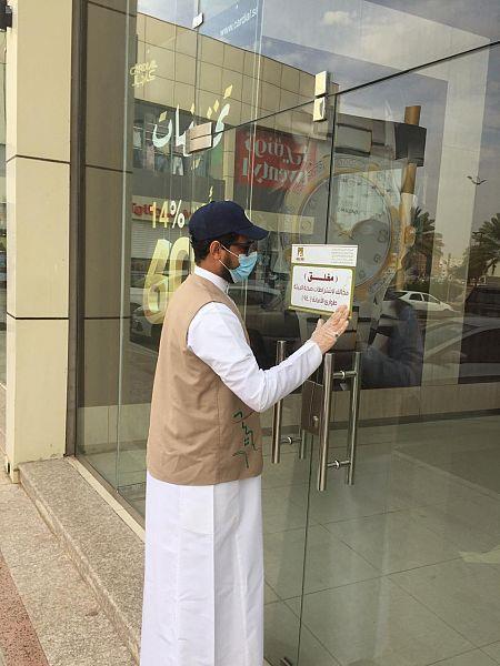 أمانة نجران تغلق محلات مخالفة للإجراءات الوقائية