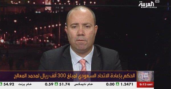 علي عباس