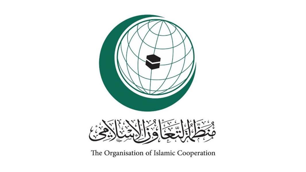 تدين منظمة التعاون الإسلامي إطلاق مليشيا الحوثي الإرهابية ، هدفا جويا معاديا تجاه المملكة