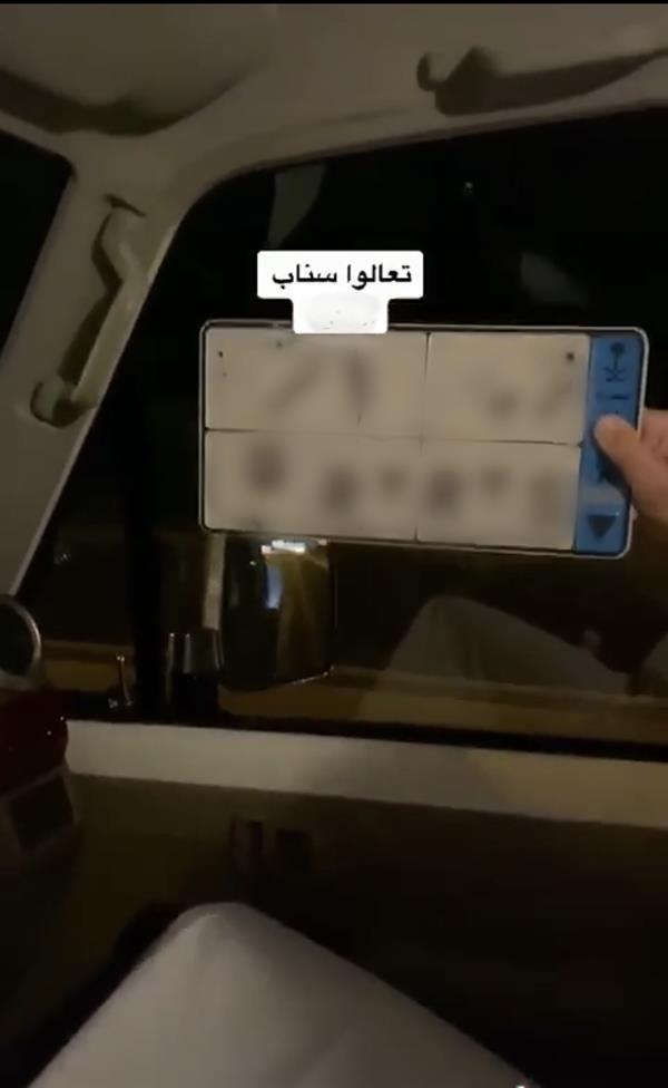 مرور الطائف يضبط شخصًا قاد مركبته بسرعة عالية دون لوحات ونشر مقطع فيديو يوثق مخالفته