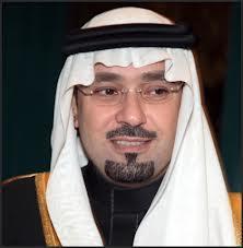 الامير مشعل بن عبد الله