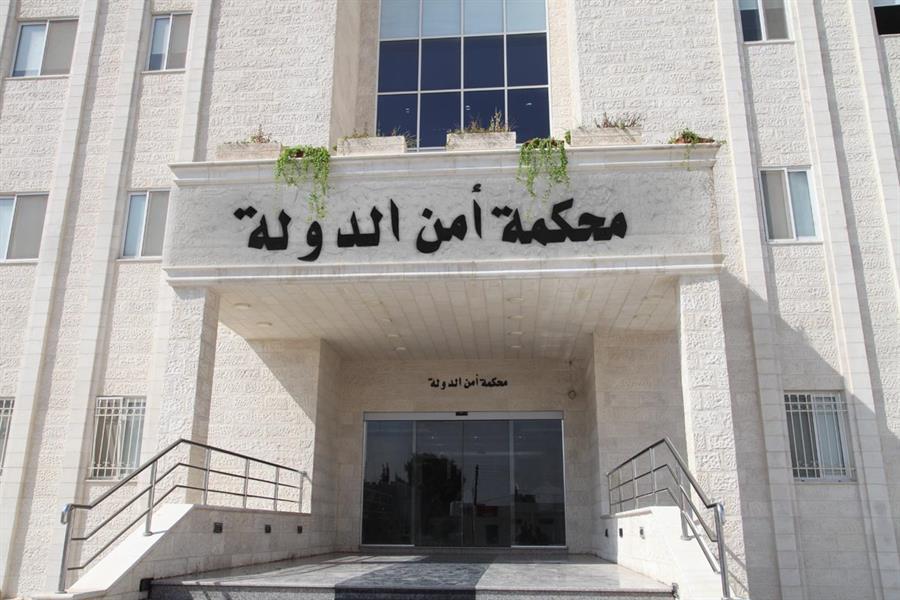 """الأردن: نيابة أمن الدولة تعلق 18 شخصاً وتحيلهم إلى المحاكمة في قضية """"الفتنة"""""""