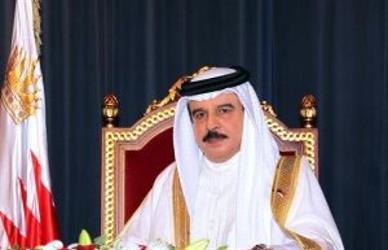 الملك حمد بن عيسى بن سلمان آل خليفة
