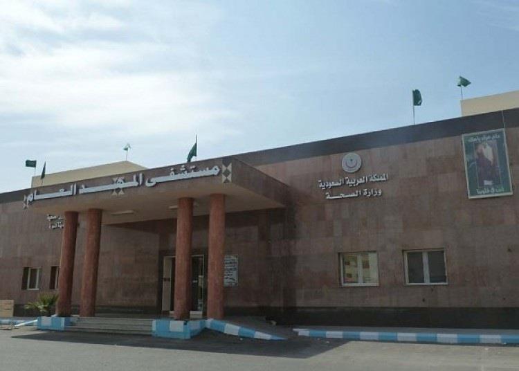 أخبار 24 حالة تسمم تقتـل طفلة وتصيب 9 أفراد من عائلتها بمهد الذهب