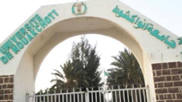جامعة نواكشوط