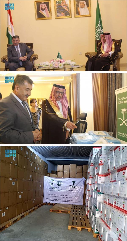 وصول مساعدات طبية لمكافحة فيروس كورونا إلى جمهورية طاجيكستان