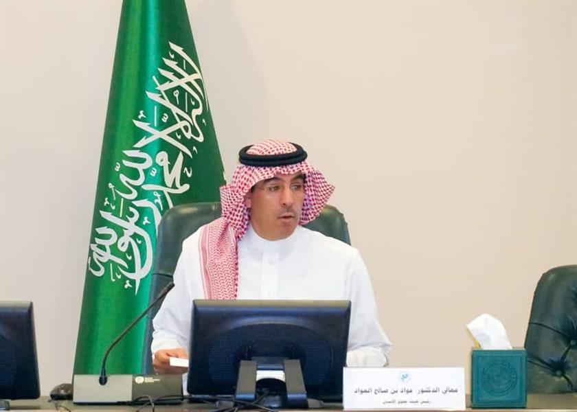 رئيس هيئة حقوق الإنسان الدكتور عواد العواد
