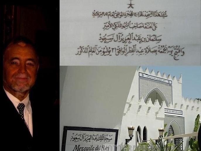 الملك سلمان في مسجد الملك عبدالعزيز باسبانيا