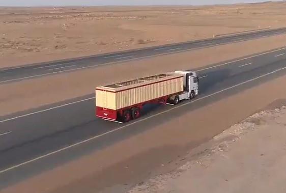 شاحنة برجر