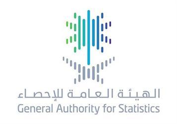 أخبار 24 منهم 12 6 مليون وافد الإحصاء ت علن عدد سكان المملكة لعام 2018