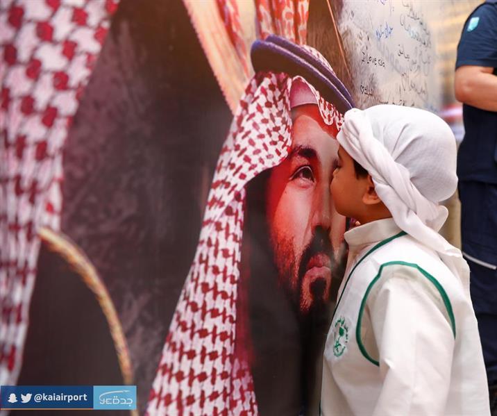 صورة لطفل يقبل صورة ولي العهد