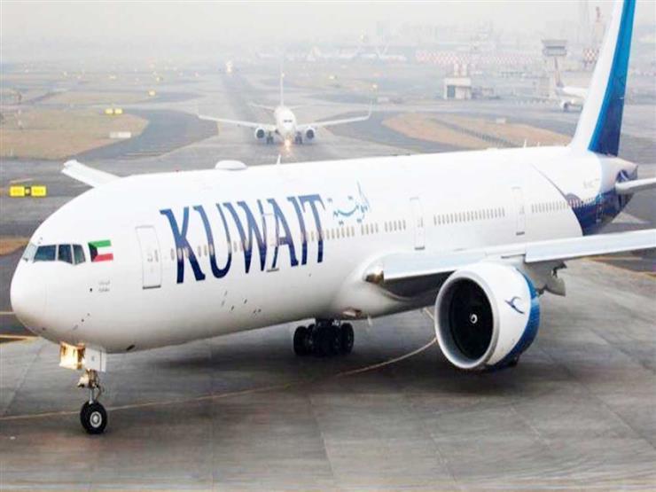 وتستأنف الكويت رحلاتها إلى 12 دولة اعتبارًا من اليوم الخميس ، من بينها بريطانيا وأمريكا وإسبانيا
