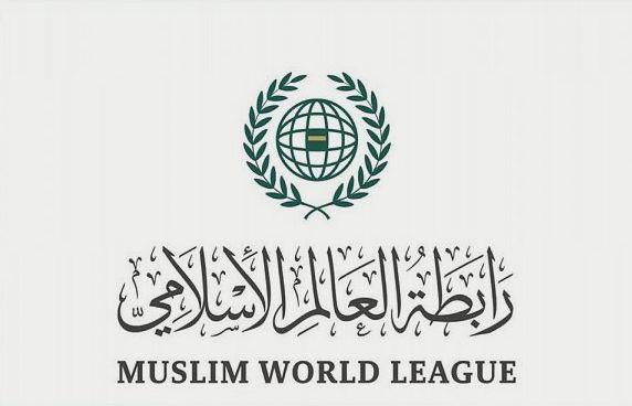 اتحاد العالم الإسلامي
