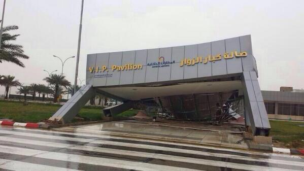 بالصور .. انهيار مدخل صالة كبار الزوار في مطار الأحساء