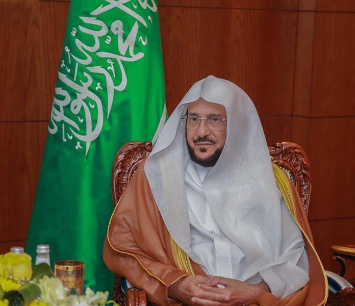 عبداللطيف ال الشيخ