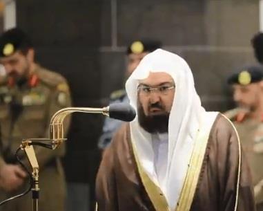 الشيخ عبدالرحمن السديس
