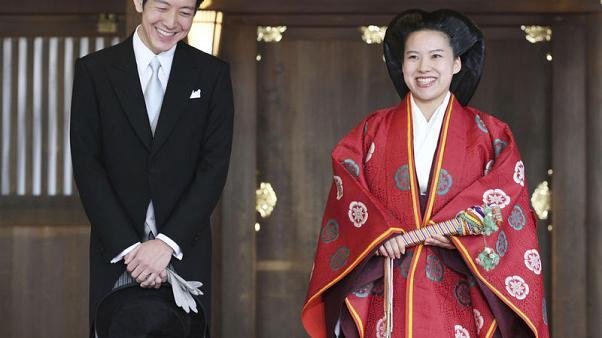الأميرة اليابانية