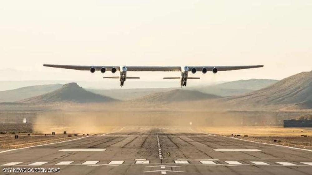 بالفيديو .. أكبر طائرة في العالم تطير للمرة الثانية