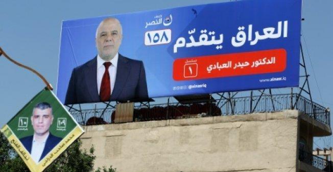 العراق: سخط شعبي من ترشح الوجوه ذاتها للانتخابات التشريعية
