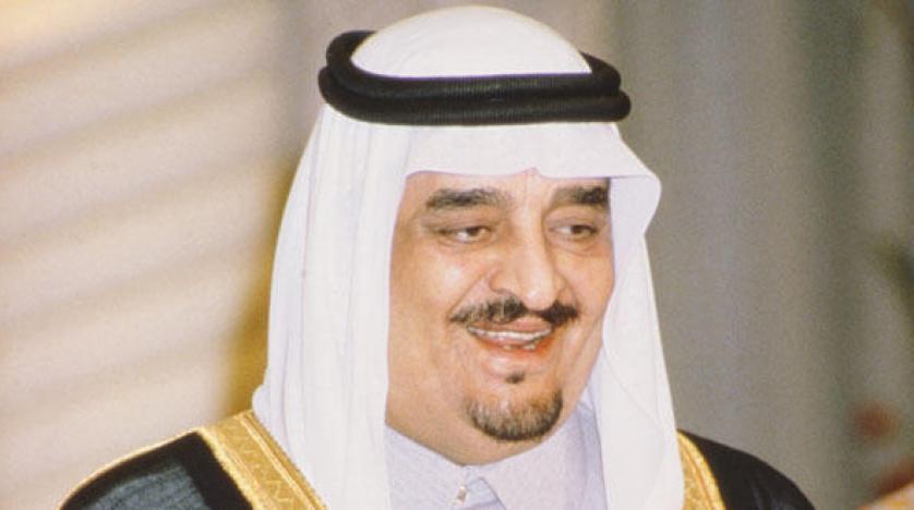 أخبار 24 مر على وفاته 14 عاما اليوم ذكرى وفاة الملك فهد بن عبد العزيز فيديو