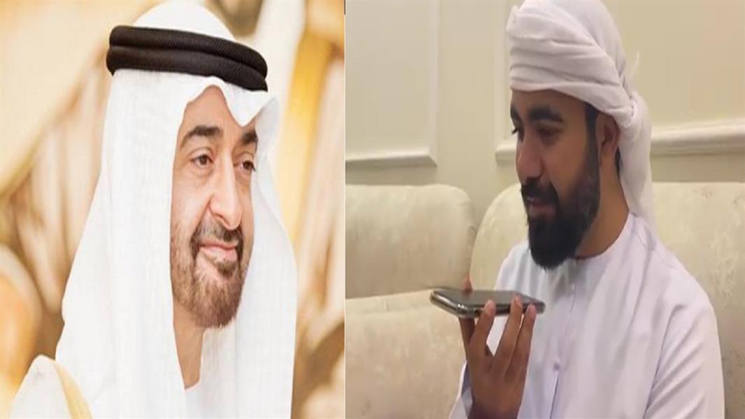 استدعى الشيخ محمد بن زايد الرقيب أحمد الحمادي