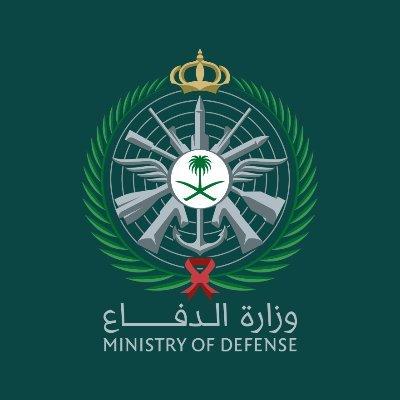 """""""الدفاع"""" تدعو الخريجين لشغل 154 وظيفة إدارية على سلم الموظفين العام"""
