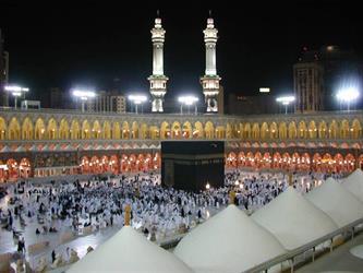 أخبار 24   شؤون الحرمين تعلن موعد صلاة الخسوف بالمسجد الحرام والمسجد النبوي