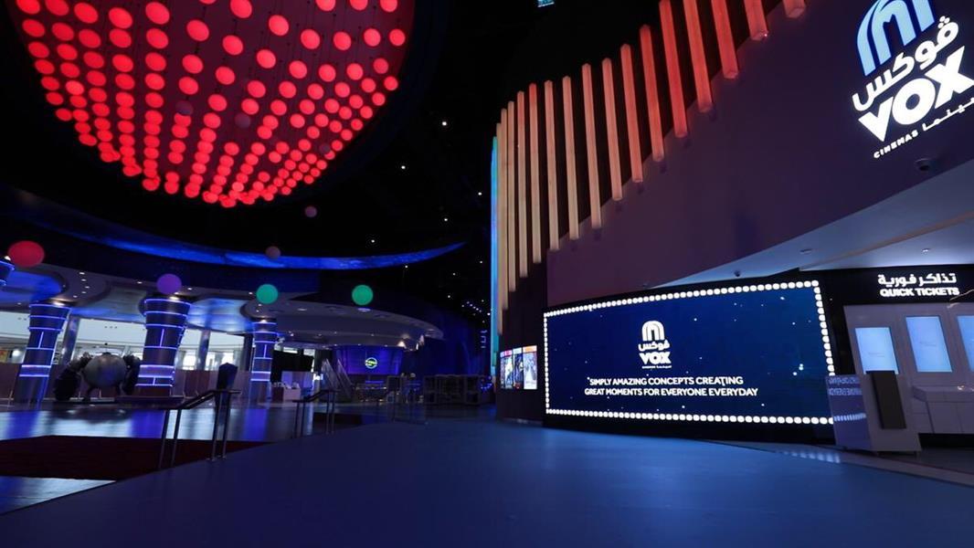 """ديسمبر المقبل.. """"ڤوكس سينما"""" تفتتح أول صالة عرض لها في مجمع """"رد سي مول"""" التجاري بجدة"""