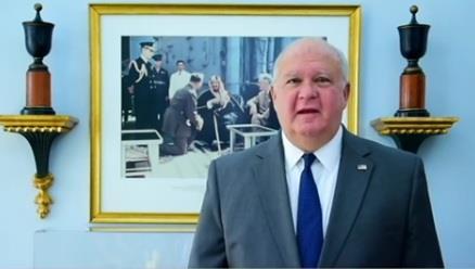السفير الامريكي
