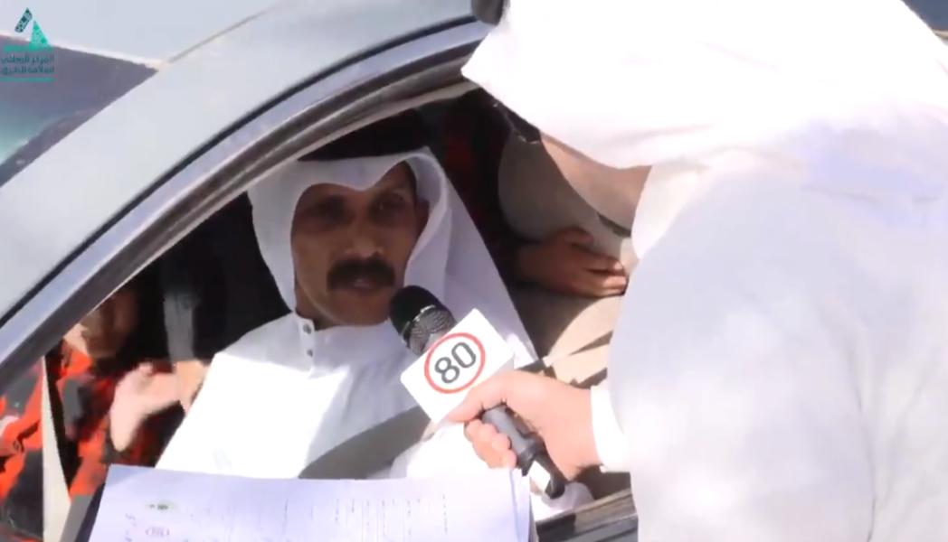 """حملة """"خلك 80"""" تواصل تحفيز الملتزمين بقواعد المرور في نجران بمكافآت مالية"""