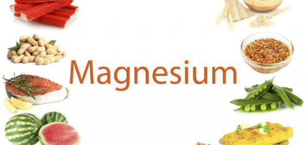 الماغنيسيوم
