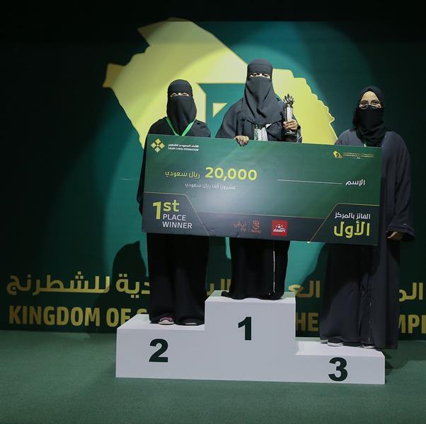 مواطنات يشاركن في بطولة المملكة الأولى للشطرنج
